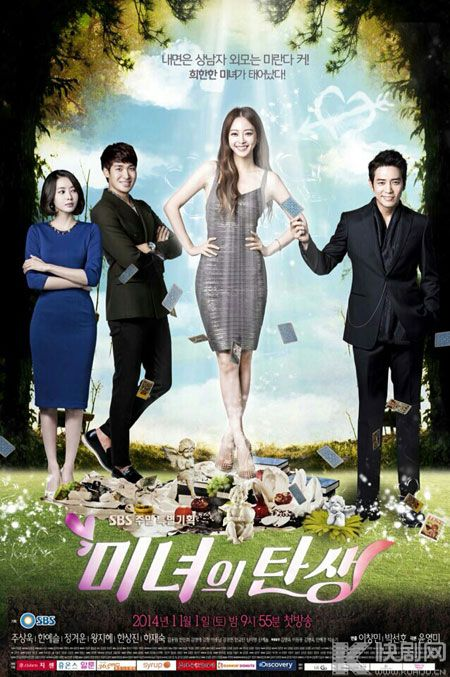 Korean Dramas - Watch Online with Eng Sub - Viu